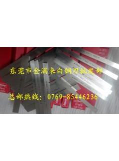 进口日本STK超硬白钢刀 超硬耐磨白钢刀条