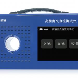 高精度交直流测试仪