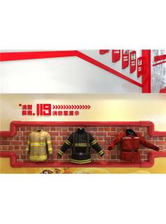 富晋天维消防应急救援体验馆设计