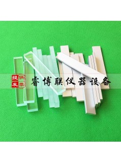 75*12*6mm建筑密封材料玻璃基材