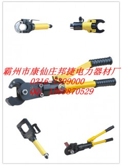 CPC-40BL液压电缆剪,整体液压线缆剪,液压断线剪