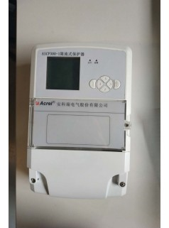 安科瑞ASCP300-1/10A电气防火限流式保护器