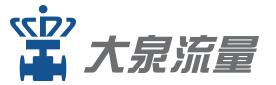 大泉(上海)自动化科技有限公司