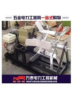 厂家直销3T 5T锥形收线机 手摇翼型收线机雅马哈收线机