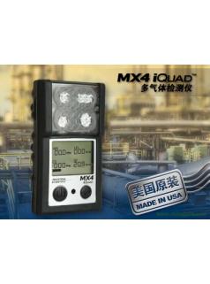 Ventis MX4英思科原装进口四合一气体检测仪O2 H2S CO SO2 NO2