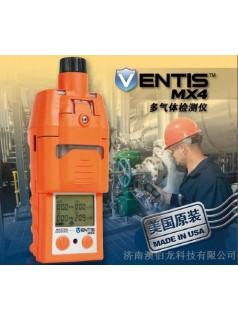 美国英思科MX4多气体检测仪扩散/泵吸式