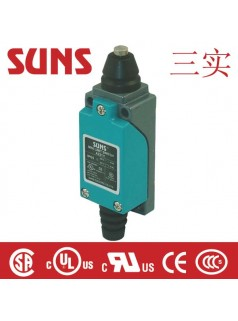 AZ8系列限位开关(行程开关)通过UL/CSA/CE/CCC认证SUNS美国三实