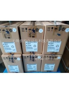 无锡富士变频器FRN0059F2S-4C 30KW 59A代理