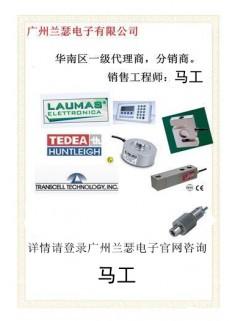 U2D1-10K单点式称重传感器 日本NMB美蓓亚