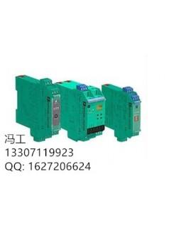 倍加福安全栅KFD2-STC4-Ex1.2O