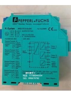 倍加福安全栅KFD2-SR2-EX1.W.LB