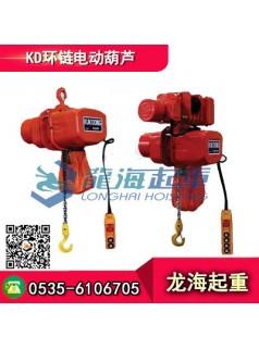 EMT-EC-3M环链电动葫芦,三级减速齿轮电动葫芦吊
