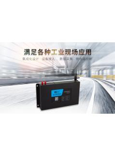 计讯嵌入式工业计算机 物联网网关TG462