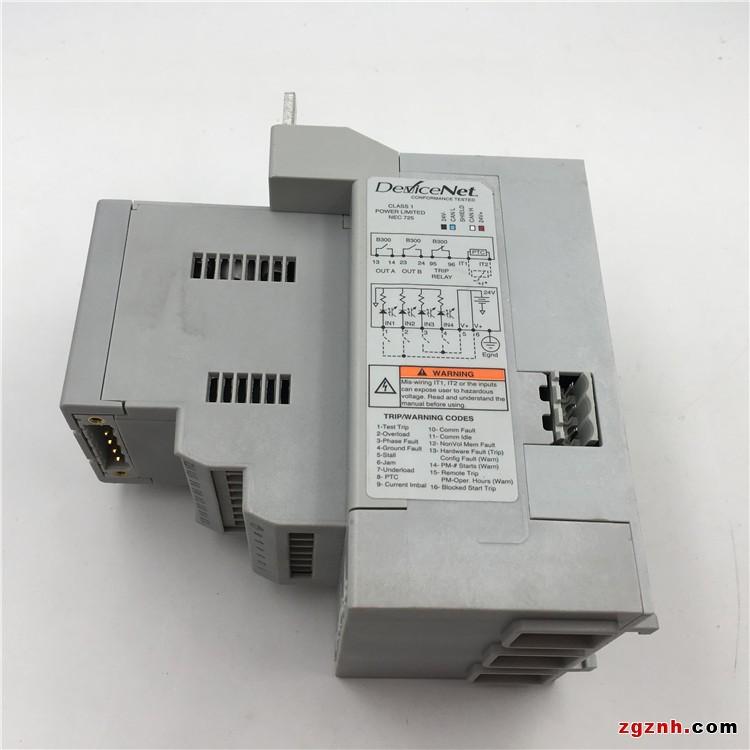 64 Point Howa Mitsubishi AY42 Output Module