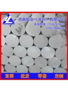 5083铝棒,6061高强度可拉伸铝棒*4032耐冲击铝棒