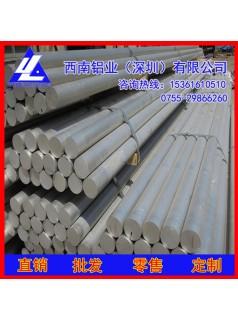 无锡3003铝棒,2011高精密六角铝棒/7050易切削铝棒