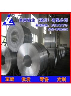 1090铝带5.2mm-进口3003可分条铝带,4032抗氧化铝带