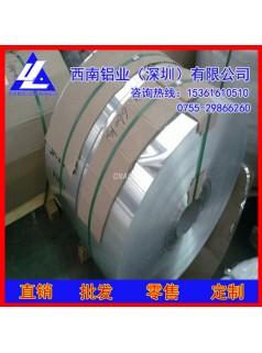 厂家直销3004铝带*1070高纯度热轧铝带,超薄6063铝带
