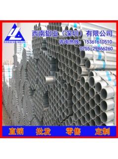 6061铝管,4032高强度异型铝管价格-7050可拉伸铝管