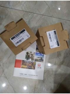 DSQC350   3HNE00025-1/11 新闻资讯