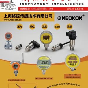 201905《仪器仪表智能化》