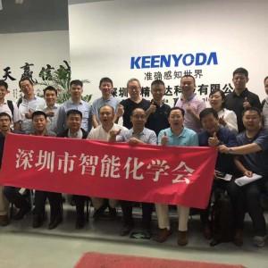 深圳市智能化学会走进精优达 开展第49期阿智茶八沙龙活动