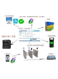 北京蹦床馆票务系统 主题乐园指纹门票年票