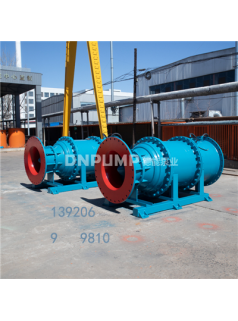 2018年新生产ZLH型混流泵