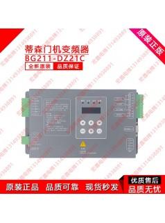 蒂森的门机控制器BG211-DZ21C