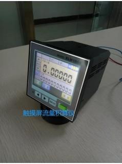 触屏流量积算仪ELM1808 合肥科的星厂家 仪器仪表