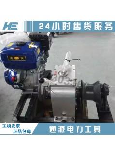 承装承修必备50kn机动绞磨机5T机动绞磨机生产商