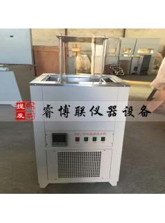 TDYL-3低温溢流水箱