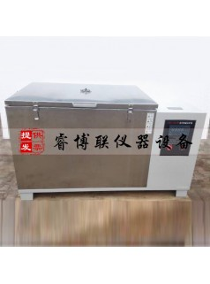 ZKY-400混凝土蒸汽快速养护箱
