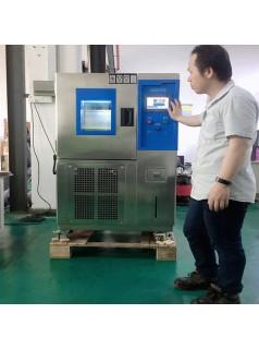 高低温潮湿实验箱