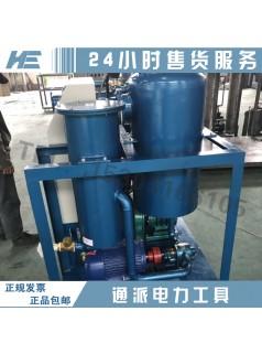 绝缘油气施工设备真空滤油机净油6000L/h滤油机
