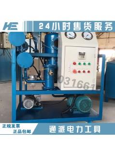 承修油气施工专用真空度<60pa净油6000L/h真空滤油机