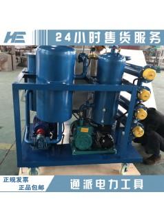 二级承修净油能力6000L/h真空滤油机优质厂家