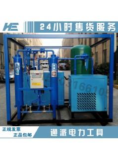 参考流量2m3/min干燥空气发生器露点-40℃