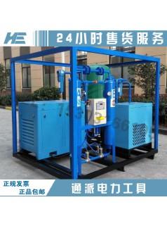 绝缘油气设备干燥空气发生器 -40℃发生器专用仪器