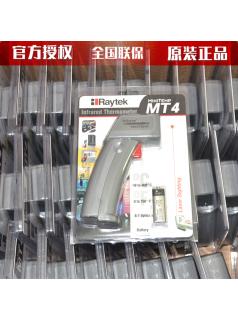 雷泰红外测温仪mt4-深圳市