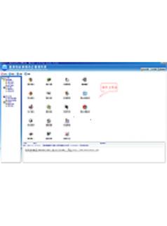 维新V3.1校园宿舍管理系统标准版