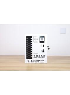 智能小区充电站10路充电桩共享充电站