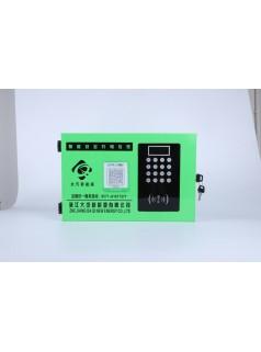 浙江10路充电桩小区智能充电站共享充电站电动车充电站电瓶车充电桩