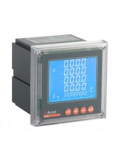 安科瑞ACR多功能电能计量表/谐波表/正负零序分量/不平衡度/波形因子/陈林13564928028