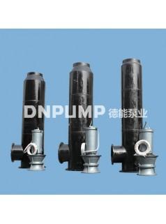 供应天津德能泵业通用型QZB型潜水轴流泵