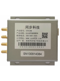 SYN10MHz北斗GPS锁相模块10MHz输出