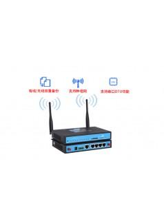 工业智慧路由器 全网通工业路由器 5G无线路由器