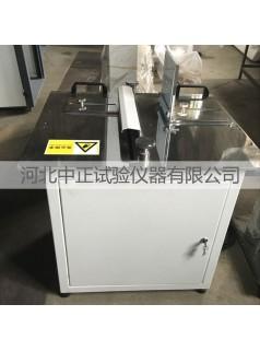 ZY-30塑料管材锯料机