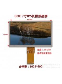 博虎电子:屏幕定制 可视对讲 扫码支付 人脸识别 7寸 IPS 液晶屏