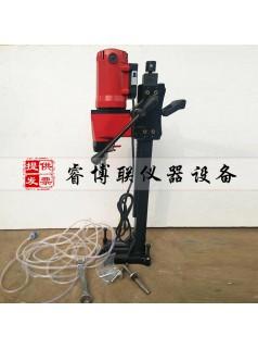 HZ-15电动钻孔取芯机